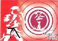 Книги и справочники по специальному армейскому рукопашному бою, искусству болевых захватов и джиу-джитсу