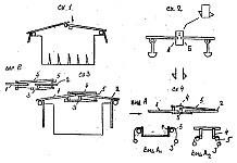 Сторожащие и спусковые механизмы удерживающие крышку ямы-ловушки и приводящие ее в действие