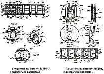 Конструктивные схемы глушителей звука выстрела по патенту США 4588043