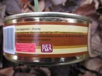Паштет из печенки от ООО Сытный ряд, состав, энергетическая ценность, вкусовые качества