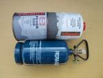 Кемпинговый газовый баллон GZWM BT-0.5 и два туристических баллона на 450 грамм
