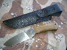 Туристический нож Терек-2 от Кизляр, описание, обзор, тест и впечатления от использования