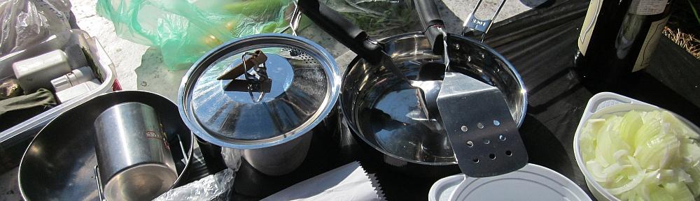 Набор походной посуды Primus CampFire Cookset