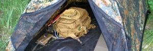 Экипировка и снаряжение для походов, рюкзаки, палатки, спальные мешки
